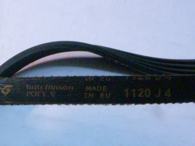 Ремень 1120 J4 для стиральной машины LG