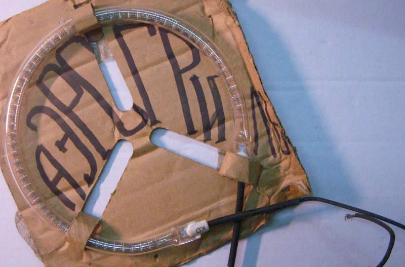 Запасные части бытовой техники - Электроплиты и духовки - Нагревательный элемент - аэрогриля 135*145