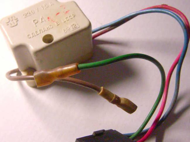 Советское пусковое реле Р4 на 1.5 ампера