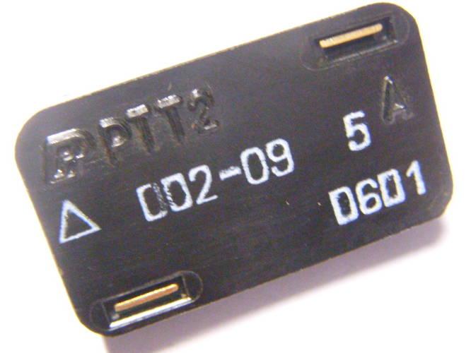 Пусковое реле РТТ-2 на 5 Ампер