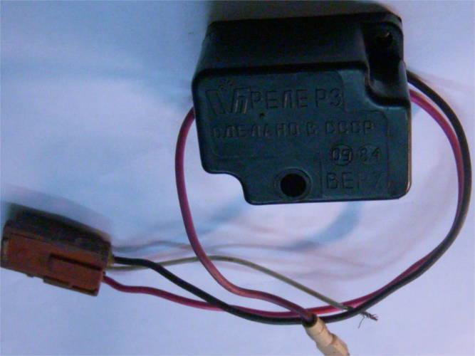 Советское пусковое реле Р3 на 1.4А для холодильника МИНСК