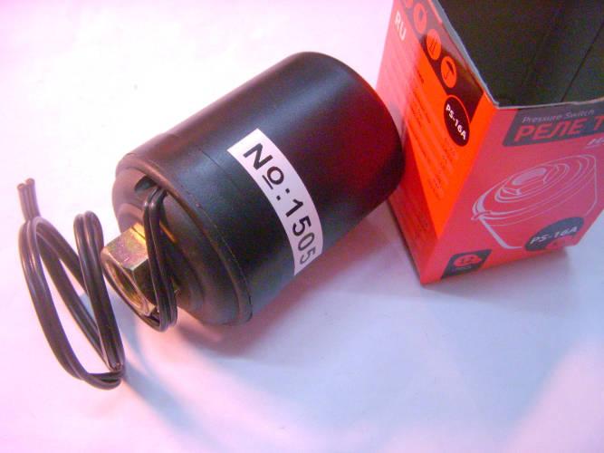 Реле давления для насосной мини-станции Насосы+ AUPS 126 (0,37 кВт, 38 л/мин), диапазон давлений0.5-3.0 Бар, максимальный ток до 5 Ампер, максимальная температура до +55°C, резьба G¼-B (F)